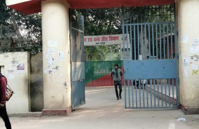 Madan Mohan Malviya Park(Minto Park)